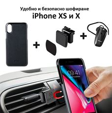 Снимка от Магнитен комплект за автомобил за iPhone XS и X