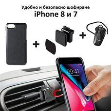 Снимка от Магнитен комплект за автомобил за iPhone 8 и 7