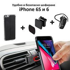 Снимка от Магнитен комплект за автомобил за iPhone 6S и 6