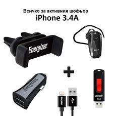 Снимка от Комплект за автомобил, iPhone 3.4A