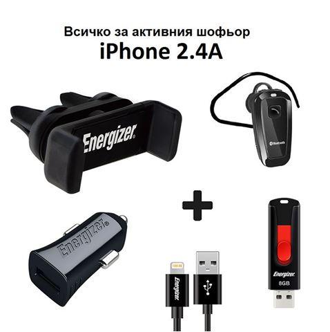 Снимка от Комплект за автомобил, iPhone 2.4A