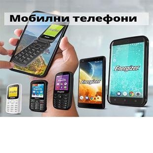 Снимка на категорията Телефони