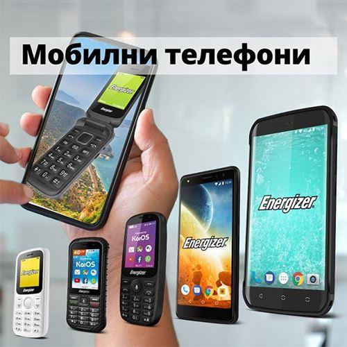 Снимка на производител Мобилни телефони
