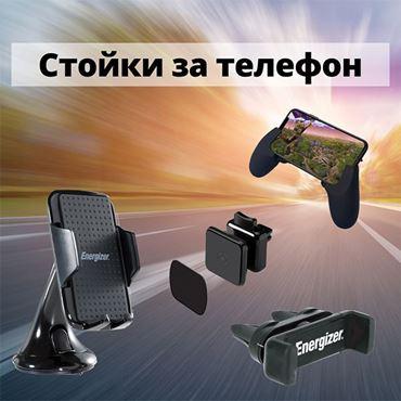 Снимка на производител Стойки за телефон