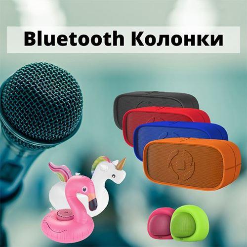 Снимка на производител Bluetooth Колонки